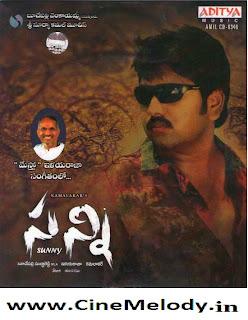 Sunny Telugu Mp3 Songs Free  Download  2009