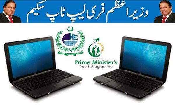 Pm laptop scheme 2015 hec bachelors students selected list tnjeoli
