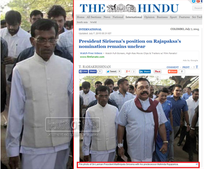 "R A Sirisena 'Duplicate Sirisena"" Got President Post By The Hindu"
