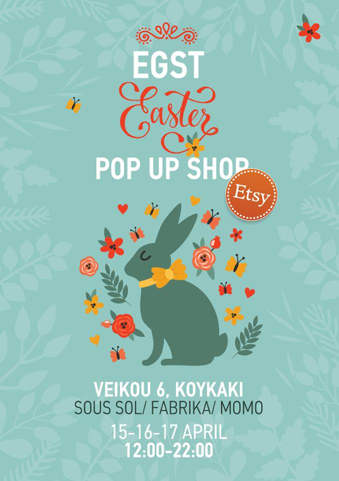 Easter Pop Up