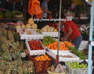 Sekinchan Market