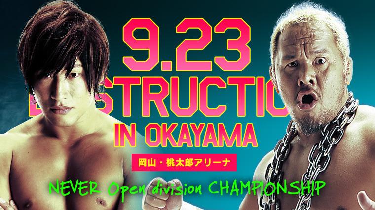 NJPW Destruction in Yokoyama 2015 (23/09/2015)