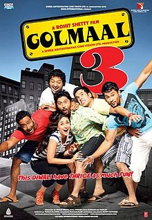 Golmaal 3 2010