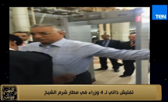 الدكتور احمد زكى بدر وزير التنمية المحلية المصرى