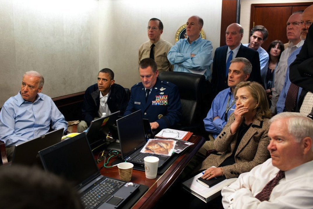 white house situation room. From the White House.