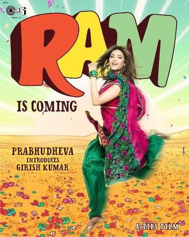 Latest Brand Poster of 'Ramaiya Vastavaiya' starring Shruti Hasan