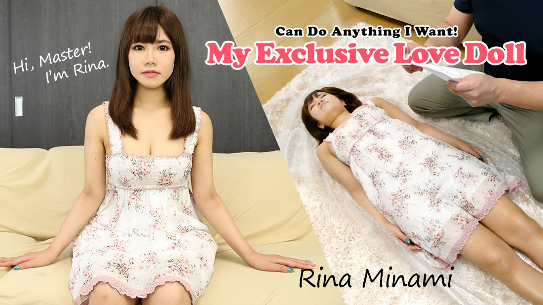 Rina Minami Exclusive Love Doll