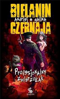 """11. """"Profesjonalny zwierzołak"""" A. Bielanin G. Czernaja"""
