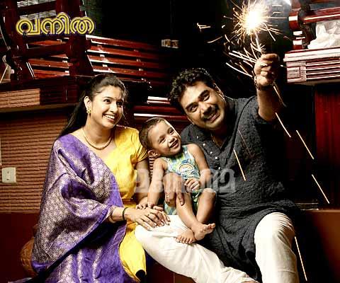Latest Film News Online Actress Photo Gallery Samyuktha