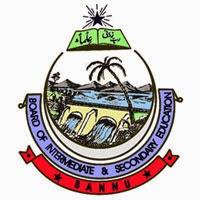 BISE Bannu SSC Result 2016, Part 1, Part 2