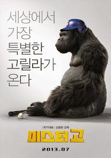 Watch Mr. Go (Mi-seu-teo Go) (2013) movie free online