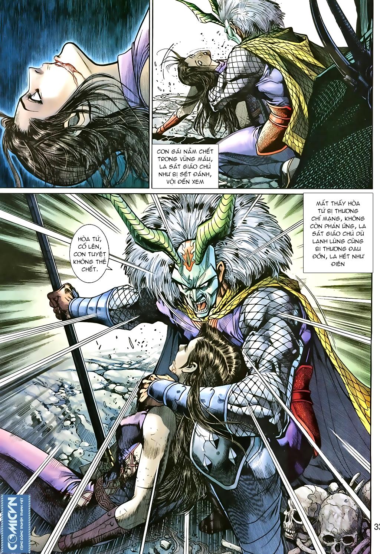 Thần binh huyền kỳ 3 - 3.5 tập 81 - 31