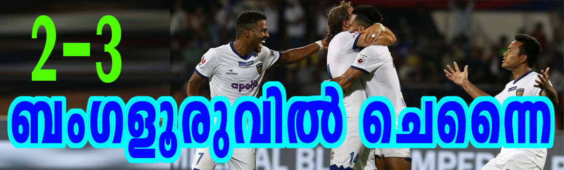 Chennaiyin FC beat Bengaluru FC to claim second title