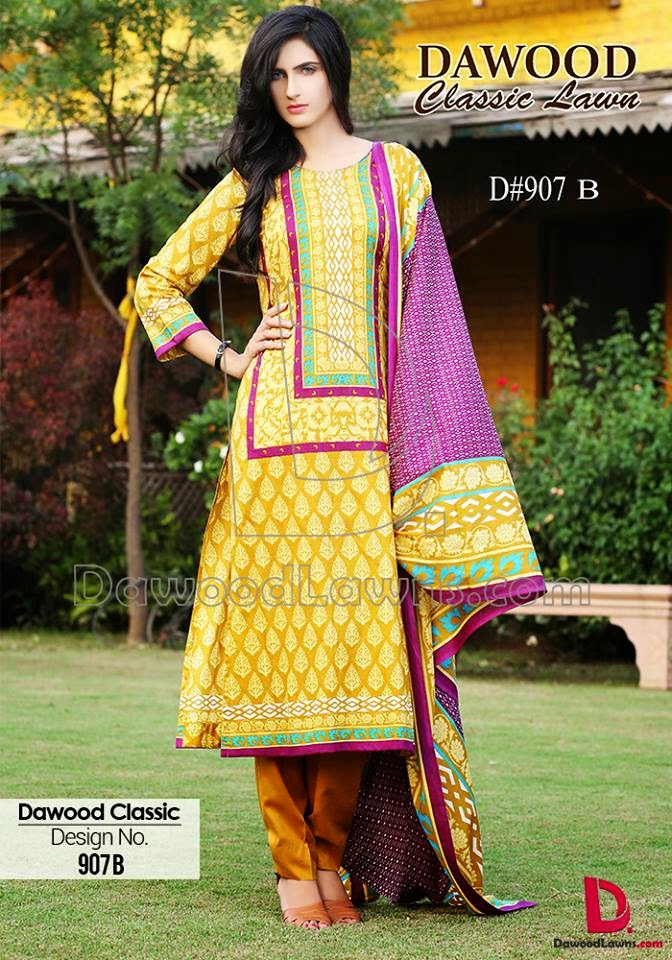 Dawood Classic Vol-2 Summer 2015 Lawn Collection