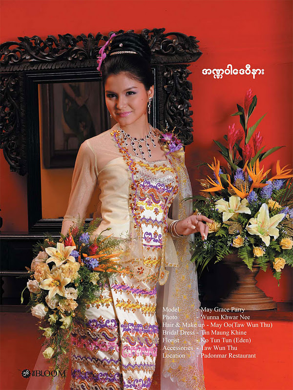 May Grace in Beautiful Burmese Wedding Dress