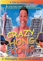 Baixe imagem de Os Deuses Devem Estar Loucos 4: Loucuras Em Hong Kong (Legendado) sem Torrent