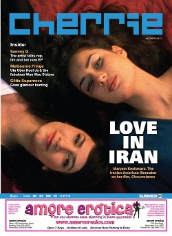 Cover of CHERRIE, Oct 2011: 'Love in Iran': Interview with Maryam Keshavarz