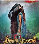 Nee Jathaga Nenundali 2014 Telugu Movie Watch Online