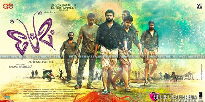 Premam Preview, Releasing centers
