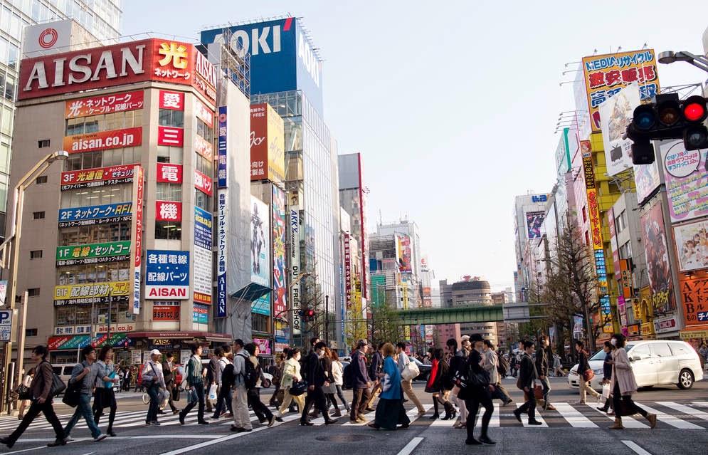 Câmera ao vivo em Akihabara em Tóquio (Japão)