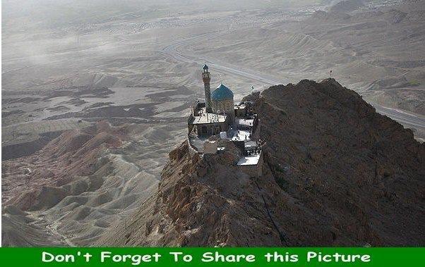 masjid-e-khizar a.s