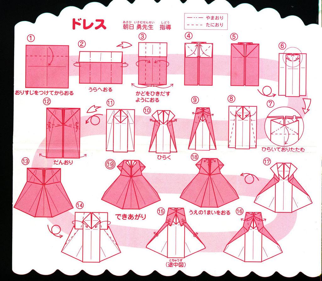 Как сделать платье из бумаги видео своими руками