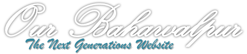 Our Bahawalpur Official Website