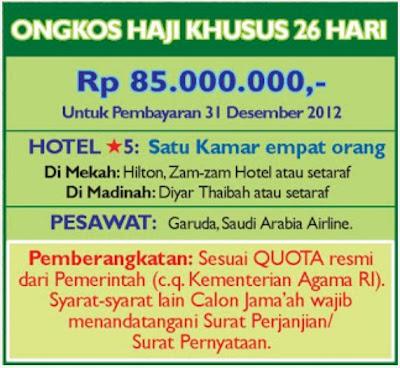 Hilton Travel Program