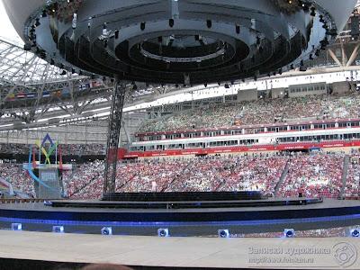 Медиаконструкция над полем стадиона Казань-арена