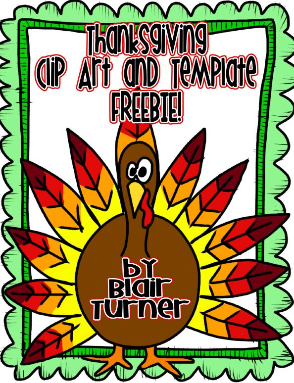 First Day Of Winter Clip Art T-day clip art with you!