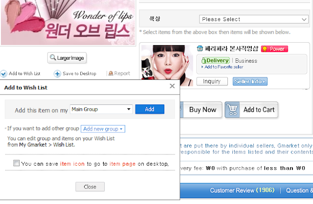 how to buy from gmarket