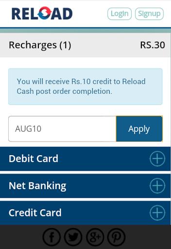 reload free recharge cashback talktime offer trick