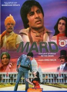Mard (1985)