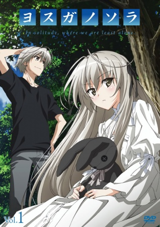 Download Yosuga no Sora