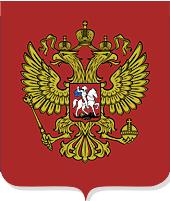 Законы,Кодексы и нормативные акты РФ