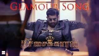 Glamour Song – Pichaikkaran (Single) _ Lyric Video _ Velmurugan _ Vijay Antony _ Sasi