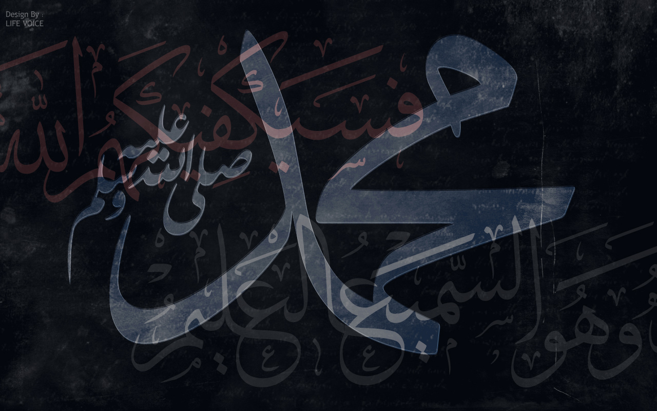 Wallpapers Calligraphy Prophet Muhammad Black Color