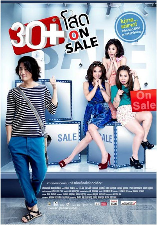 Thai Movie : 30+ Singel On Sale