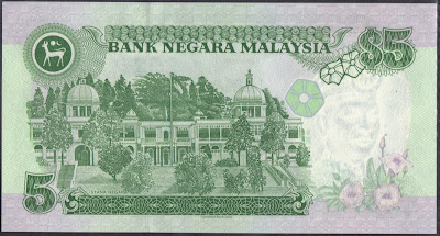 Malaysia 5 ringgit 1989 P#  28b