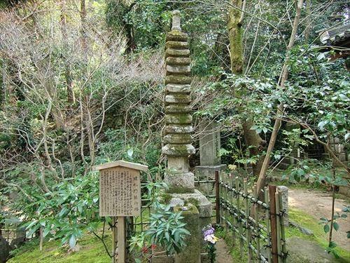 長楽寺(ちょうらくじ)