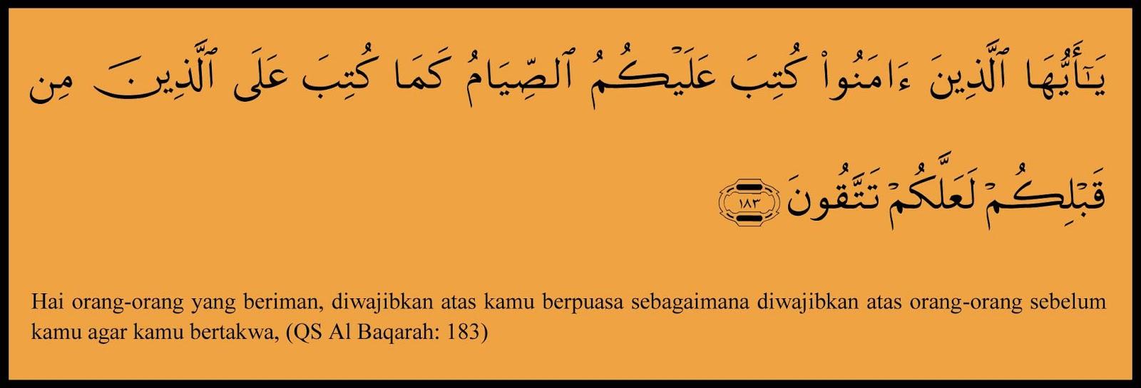Alternatif Hiburan Aman Di Bulan Ramadhan, puasa, ramadhan