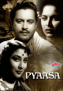 Pyaasa mp3 hindi doregama free