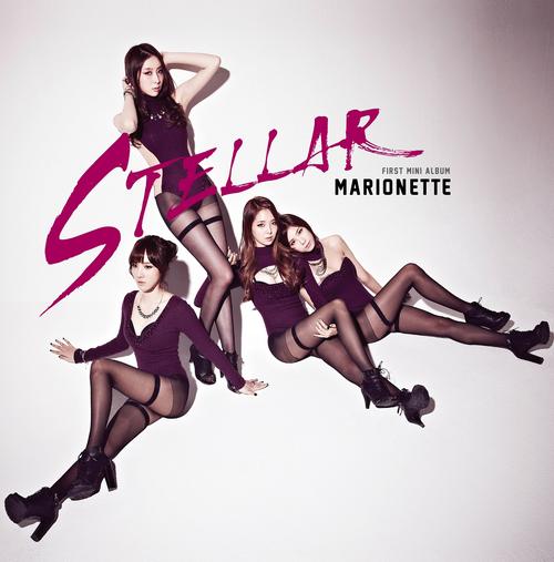 Stellar Mini Album - Marioneet Vol. 1