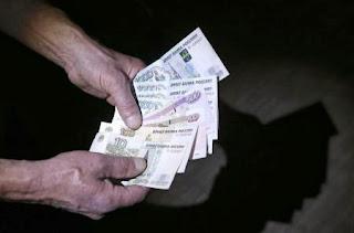 Что такое валютная ликвидность?