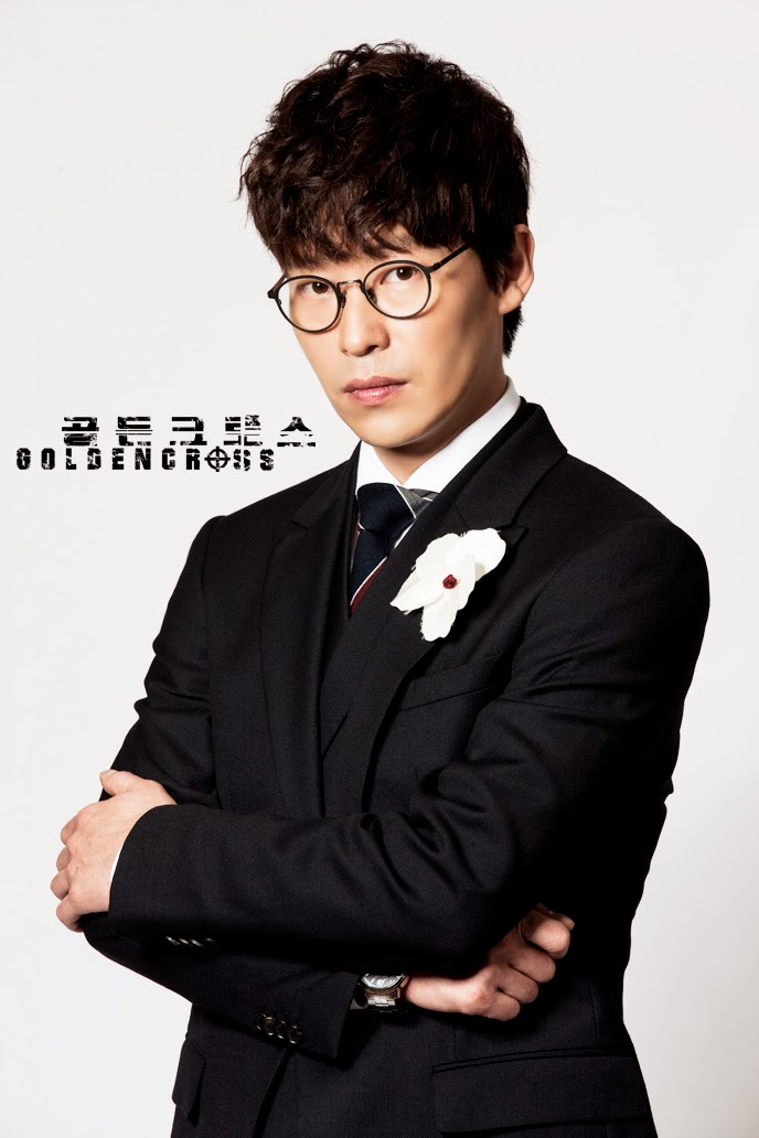 Uhm Ki Joon as Michael Jang