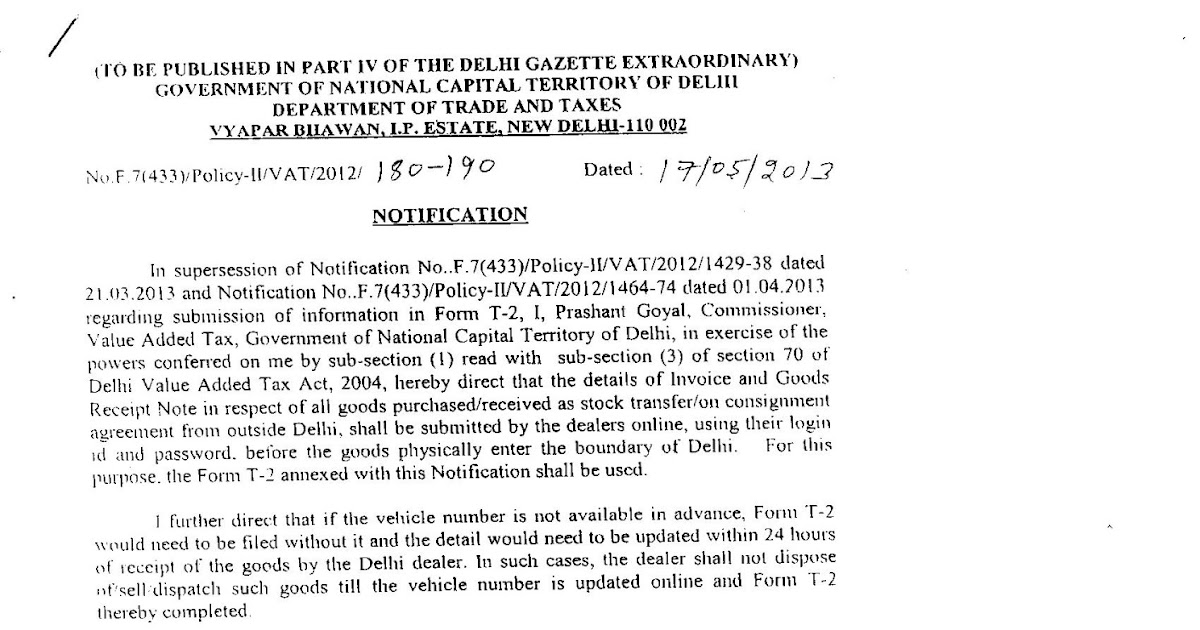 N K GOEL AND BROS.: DVAT – Form T 2 form when to fill, what to do?
