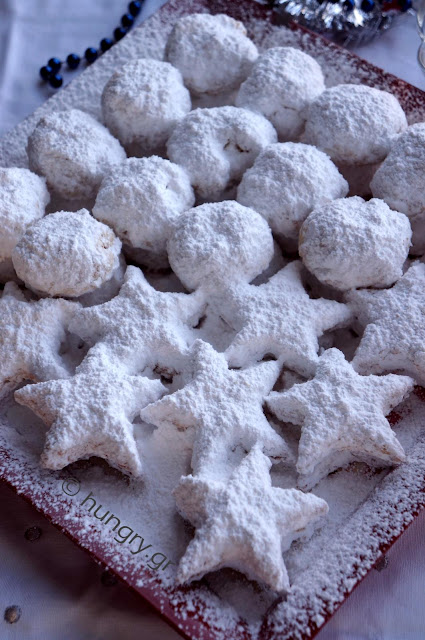 Kourabiedes of New Karvali