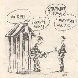 ΔΙΑΚΗΡΥΞΗ της ΑΝΤΙΠΟΛΕΜΙΚΗΣ ΔΙΕΘΝΙΣΤΙΚΗΣ ΚΙΝΗΣΗΣ