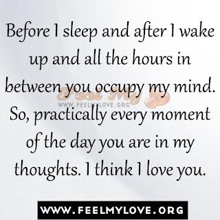 Before I sleep and after I wake up