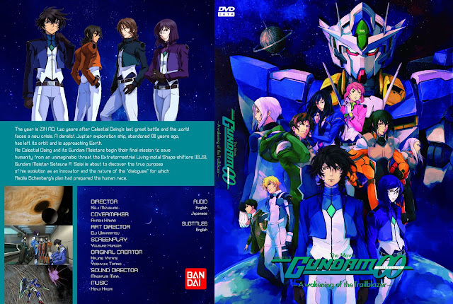 Capa DVD Mobile Suit Gundam 00 the Movie A Wakening of the Trailblazer